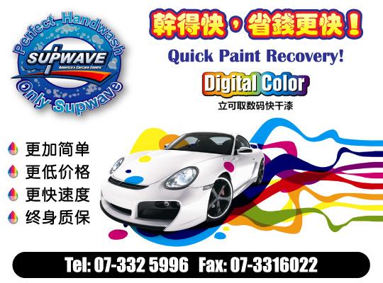 Cars Autoland (M) Sdn Bhd