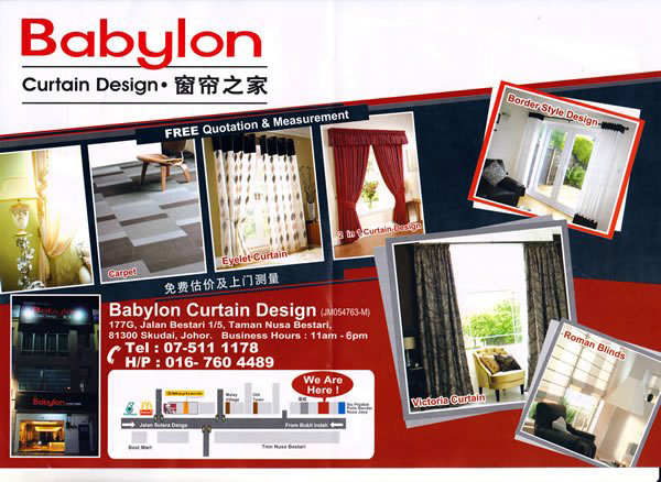 Babylon Curtain Design