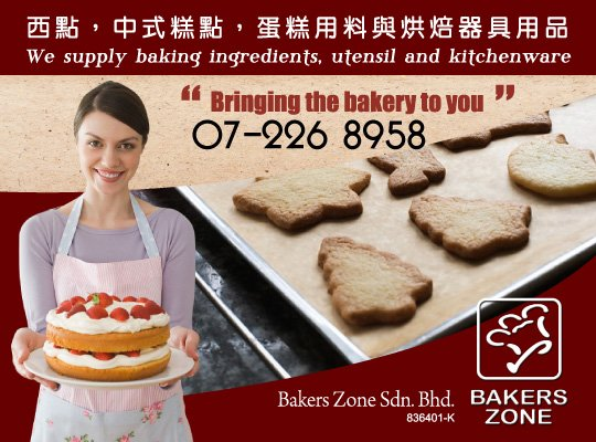 Bakers Zone Sdn Bhd