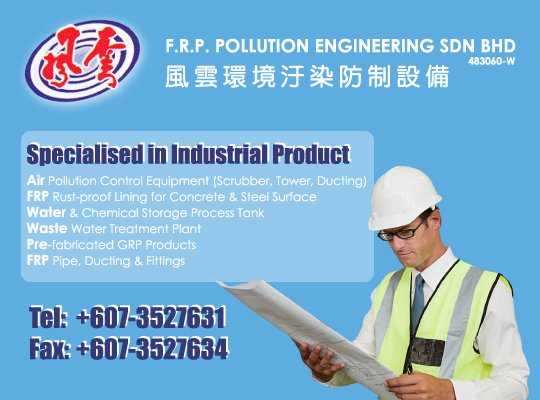 FRP Pollution Engineering Sdn Bhd