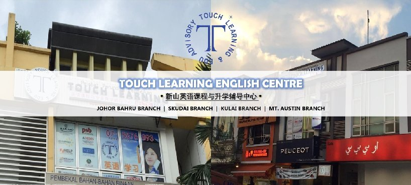 Touch Learning & Edu Advisory Sdn Bhd
