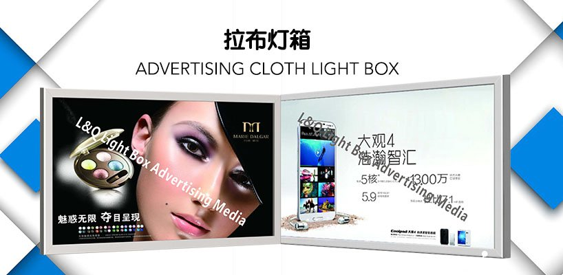 L&Q Light Box Advertising Media Sdn Bhd