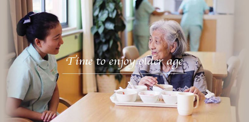 Wellness Elderly Home Care Centre