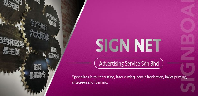 Sign Net Advertising Service Sdn Bhd