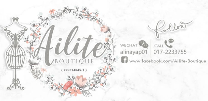 Ailite Boutique