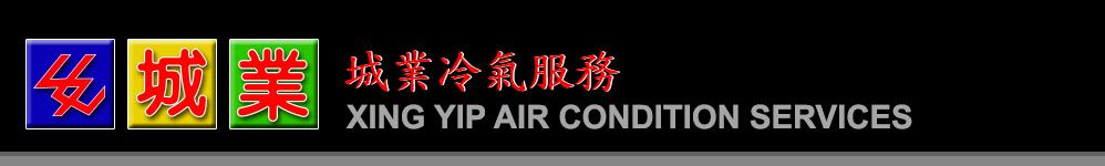 Xing Yip Air Condition Services