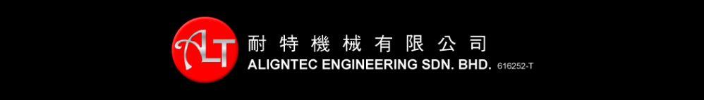 Aligntec Engineering Sdn Bhd