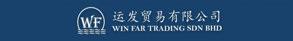 运发贸易有限公司