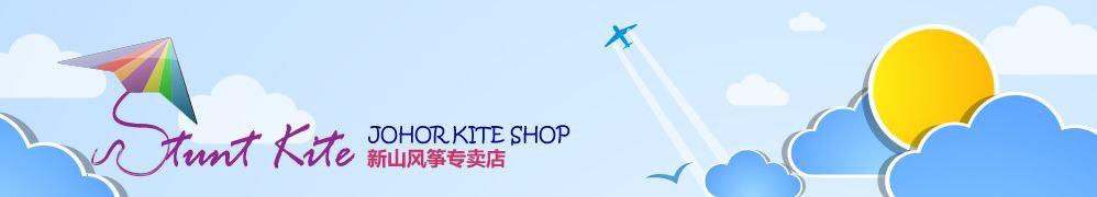 Stunt Kite Trading