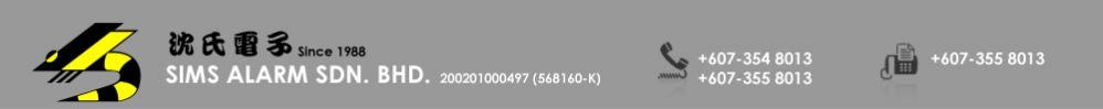 Sims Electronics / Sims Alarm Sdn Bhd