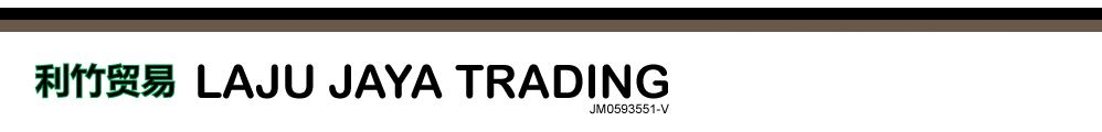 Laju Jaya Trading