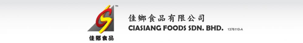 Ciasiang Foods Sdn Bhd