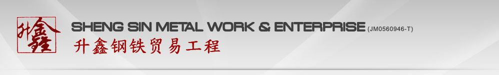 Sheng Sin Metal Work & Enterprise