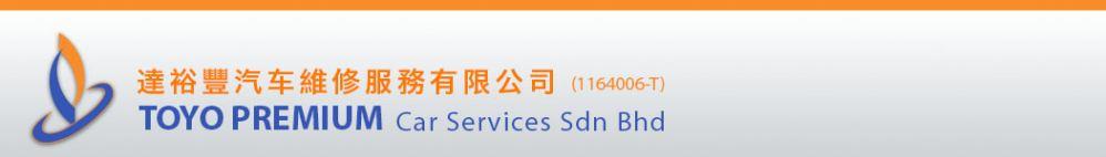 Toyo Premium Car Services Sdn Bhd