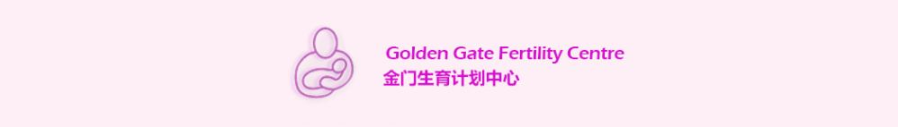 Golden Gate Fertility Centre