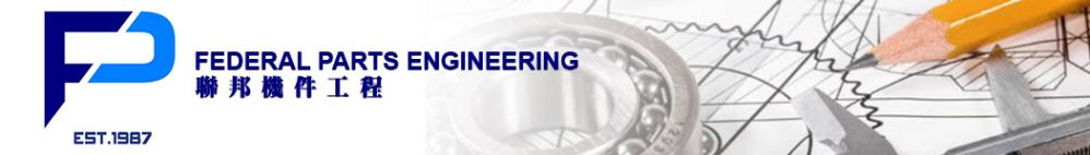 Federal Parts Engineering