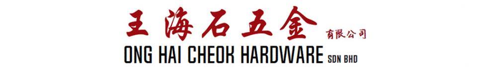 Ong Hai Cheok Hardware Sdn Bhd