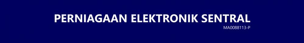 Perniagaan Elektronik Sentral