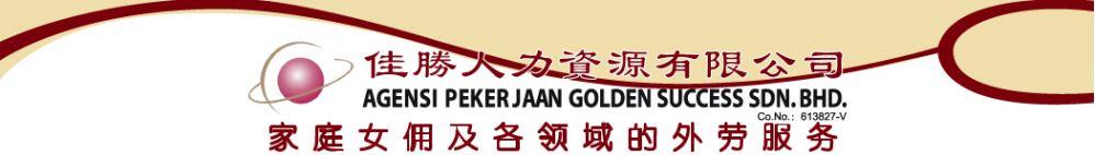 Agensi Pekerjaan Golden Success Sdn Bhd