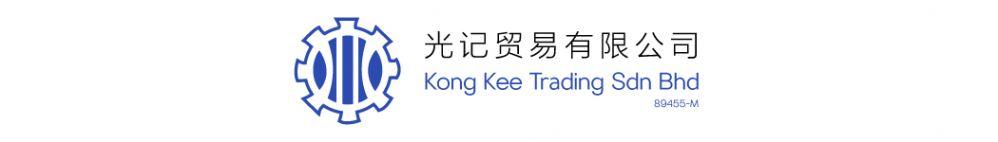 Kong Kee Trading Sdn Bhd