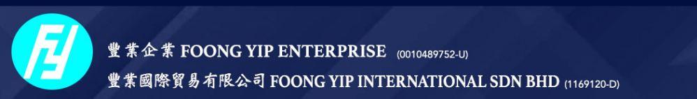 Foong Yip Enterprise