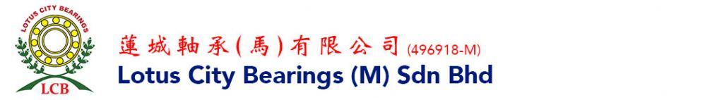 Lotus City Bearings (M) Sdn Bhd