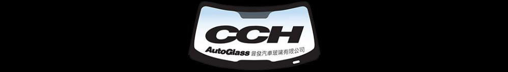 CCH Auto Glass Sdn Bhd