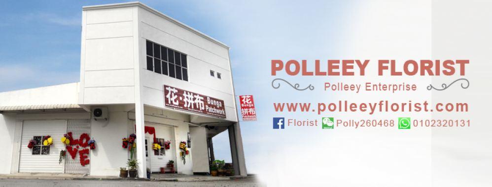 Polleey Enterprise