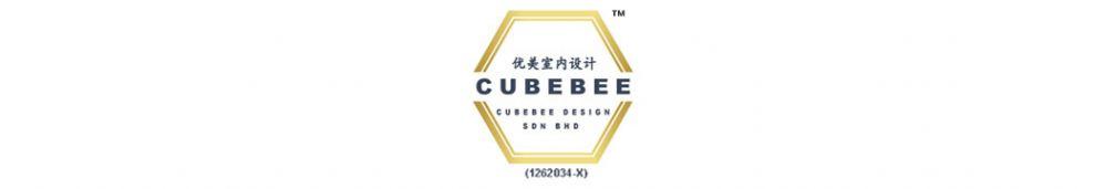 Cubebee Design Sdn Bhd