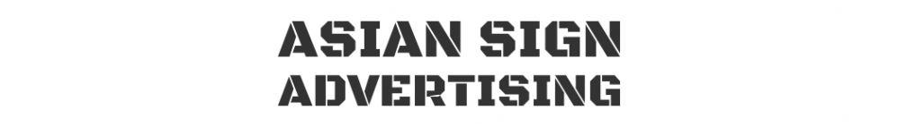 ASIAN SIGN ADVERTISING