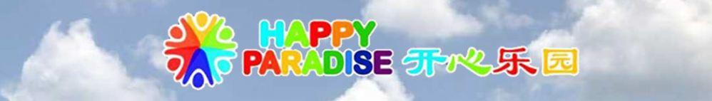 Chalet Happy Paradise