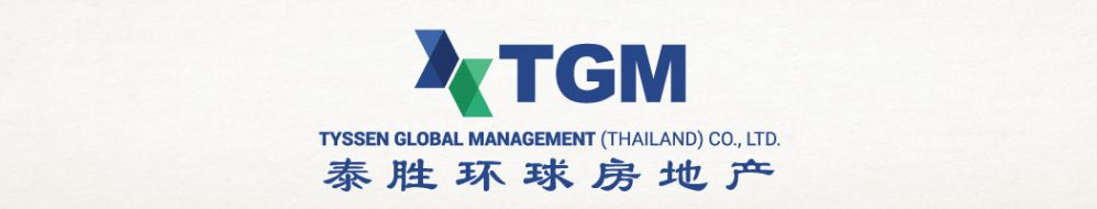 Tyssen Global Management