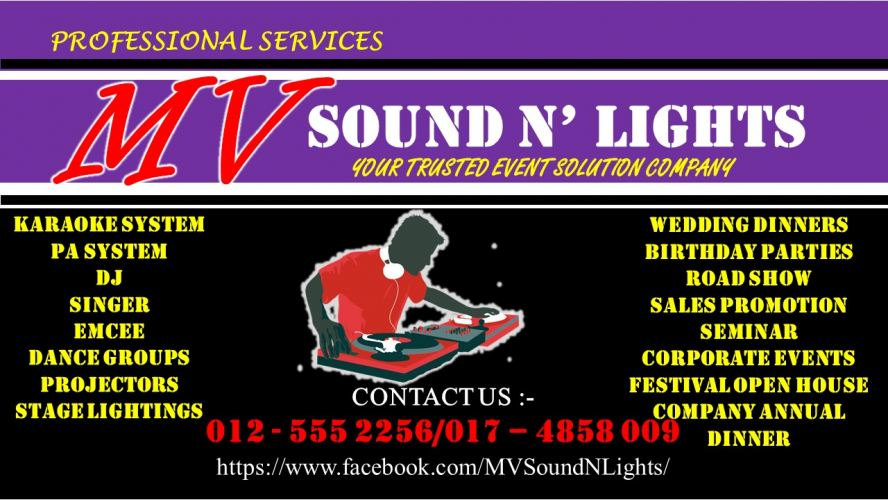 MV Sound N Lights