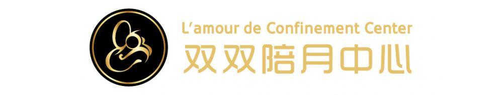 Lamour de Confinement Center