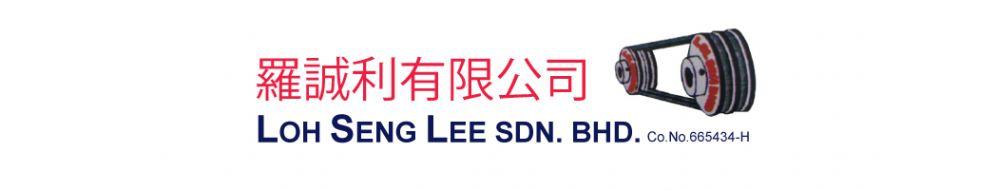 Loh Seng Lee Sdn Bhd