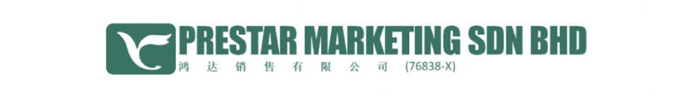 Prestar Marketing Sdn Bhd