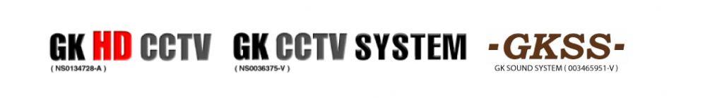 GK HD CCTV