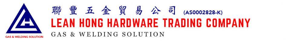 Lean Hong Hardware Trading Company