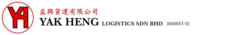 Yak Heng Logistics Sdn Bhd