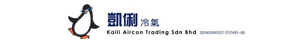 KaiLi Aircon & Electrical Sdn Bhd