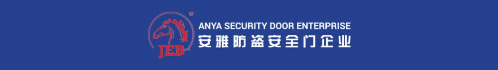 Anya Security Door Enterprise