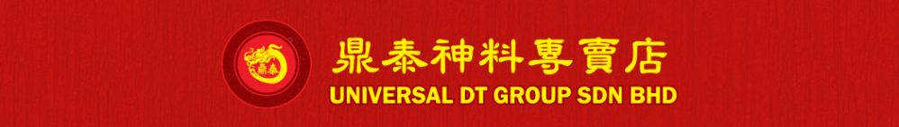 Universal DT Group Sdn Bhd