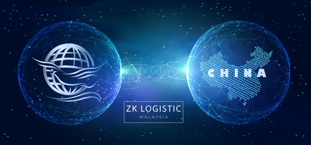 ZK Logistic Sdn Bhd - 专业代运-中国到马来西亚海运/空运, Logistic