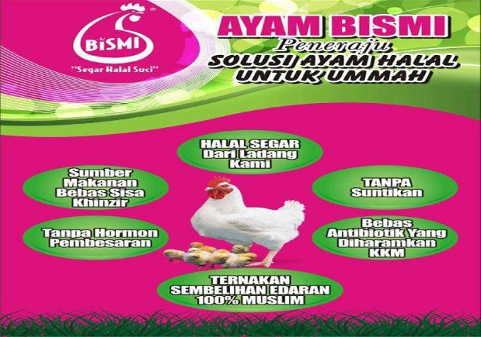 Ayam Bismi Sdn Bhd