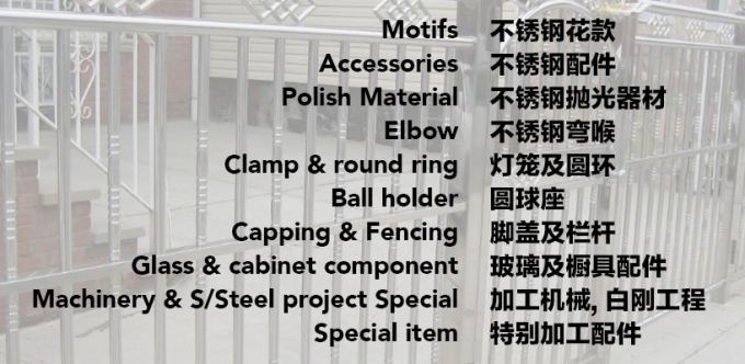 NP Stainless Steel Accessories