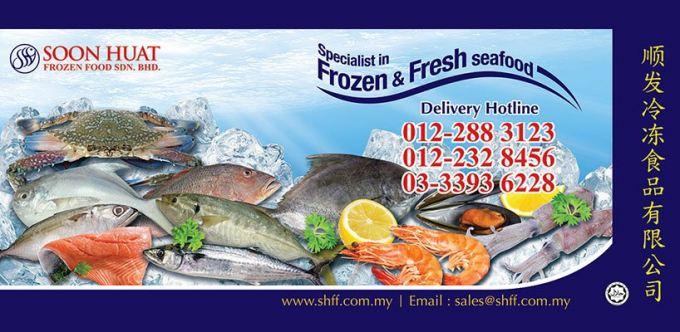 Soon Huat Frozen Food Sdn Bhd