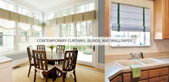 TSK Curtain Gallery
