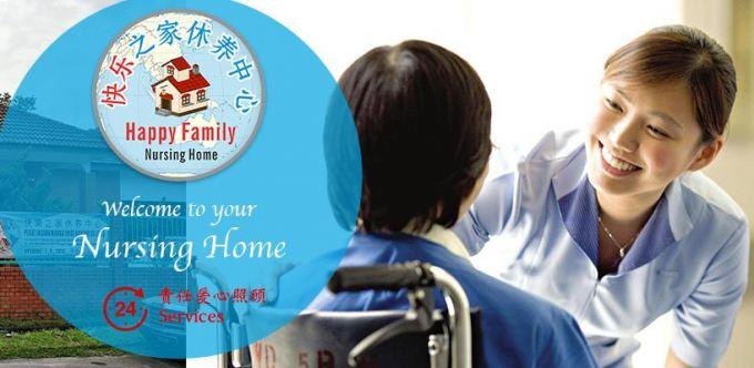 Happy Family Nursing Home