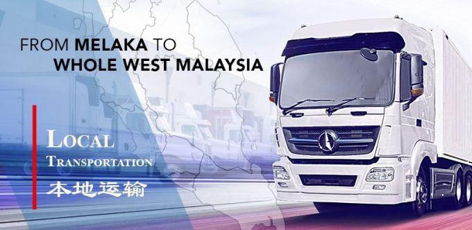 Afu Logistics Sdn Bhd