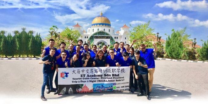 ET Academy Sdn Bhd